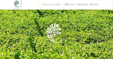 スクリーンショット 2020-02-12 17.28.02.png
