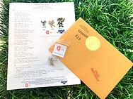 Secret Service Mission Kindness Kit
