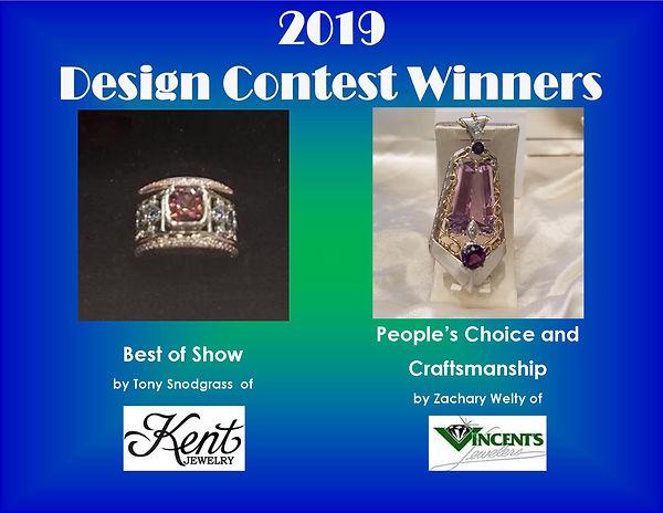 2019 Design Contest Winners.jpg