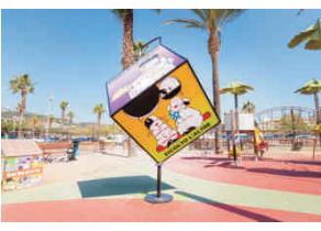 Nou parc infantil a S'Agaró
