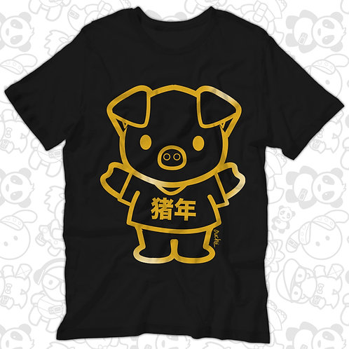 Year of the Pig Tee (Limited Edition Gold)