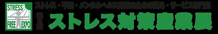 stress_logo_color_2.png