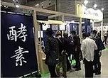 暁酵素.jpg