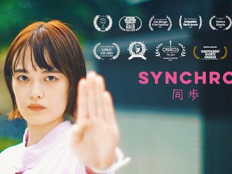 華僑青年 張時偉監督のショートフィルム『SYNCHRO(同歩)』が国内外の映画祭で9賞を受賞
