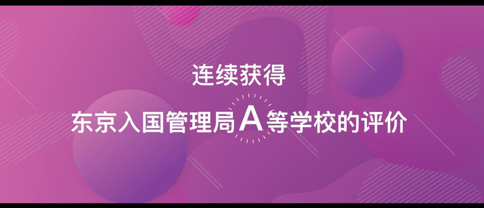 スクリーンショット 2021-06-15 10.13.11.png