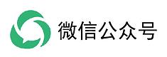 微信图片_20201127122049.png