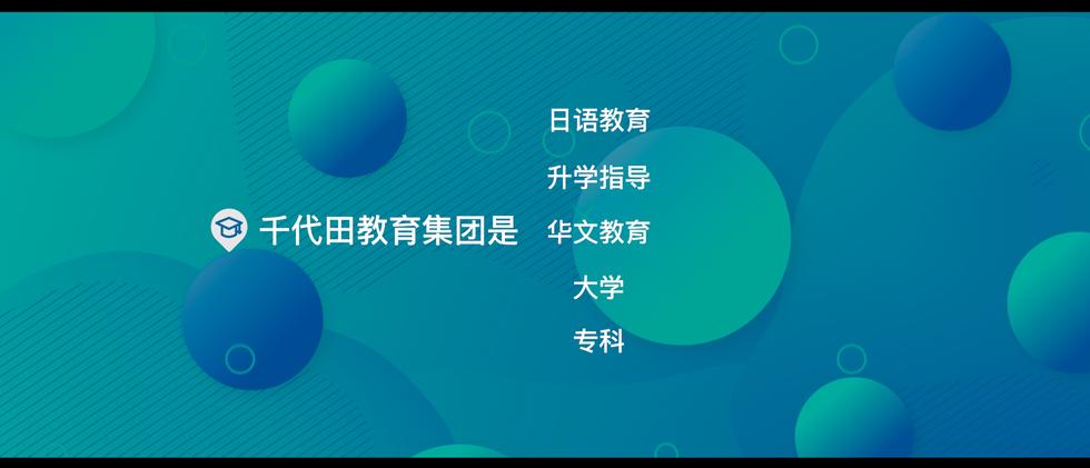 スクリーンショット 2021-06-15 10.10.36.png
