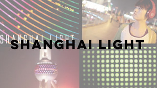 shanghailight-01.jpg