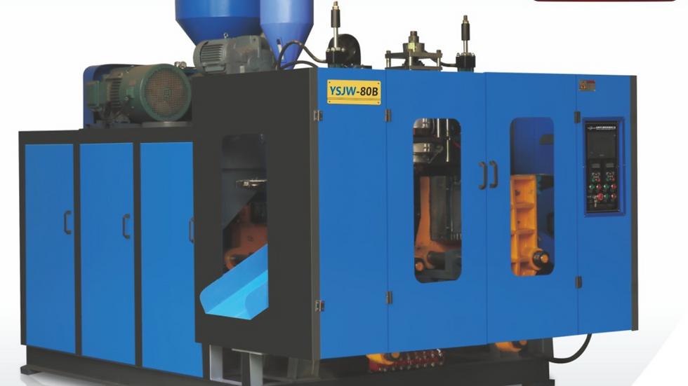 80B Model Extrusion blow molding machine