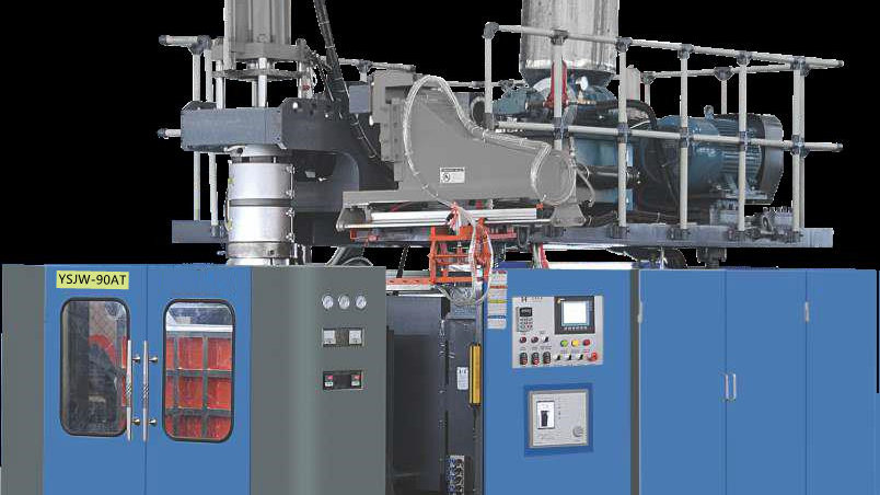 90AT Model Extrusion blow molding machine