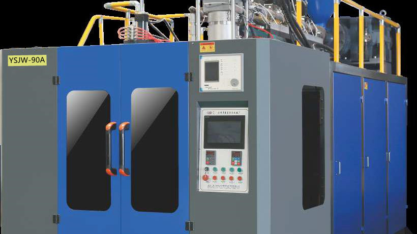 90A Model Extrusion blow molding machine