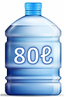 80 litres.PNG