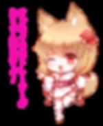 konohaSD_JP.png
