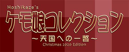 聖誕LOGO.jpg