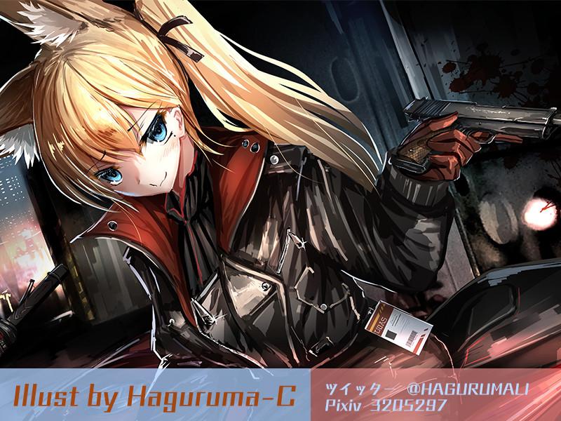 Haguruma-C.jpg