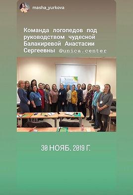 photo_2020-02-12_18-20-05.jpg