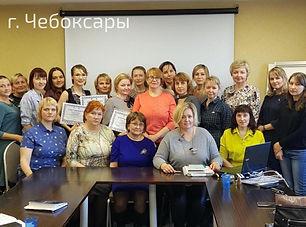 photo_2020-02-12_17-08-27.jpg