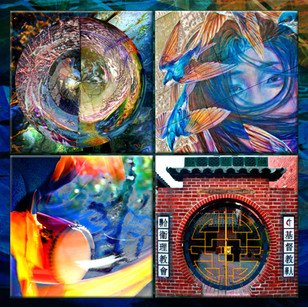 4 up collage 11.jpg