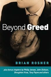 Beyond Greed PB by Brian Rosner