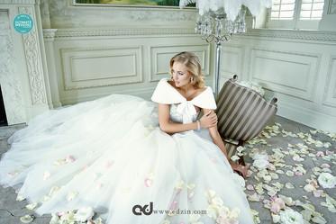 Ultimate Bridal Magazine