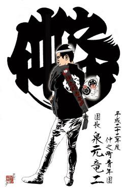 平成22年(2010) 忠岡 仲之町