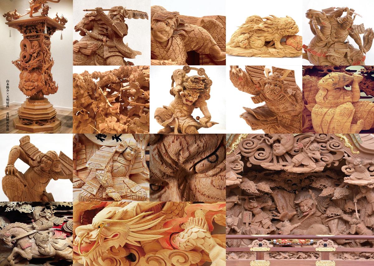 彫刻家「彫陽」会社案内三つ折りパンフレット