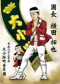 平成23年(2011)岸和田市春木 大小路