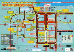 岸和田祭見物マップ(2016)