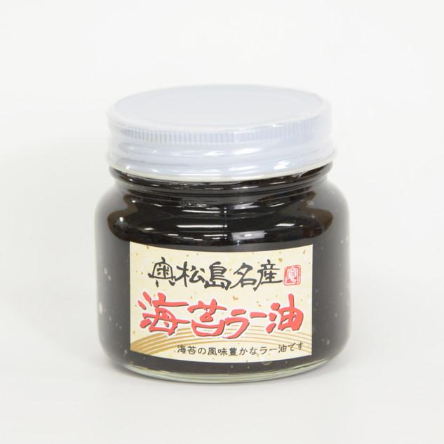 海苔ラー油