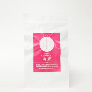 Salt seaweed plum salt