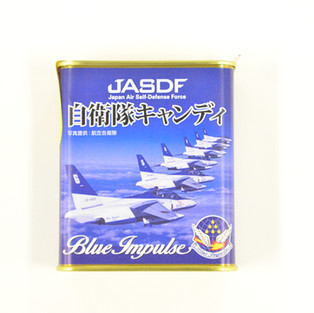 Air Self-Defense Force Candy