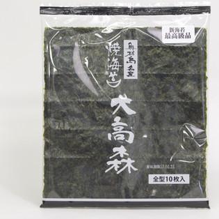 "Grilled seaweed ""Otakamori"""