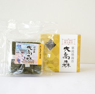 Cold current grilled seaweed (Otakamori)