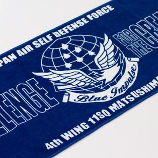 Blue Impulse Face Towel