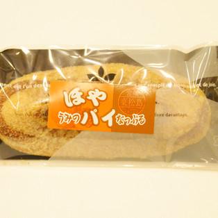 Ascidian pie