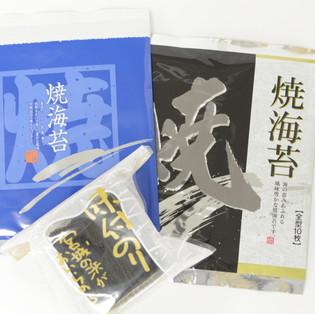 Moonlight seaweed eating comparison set (large)