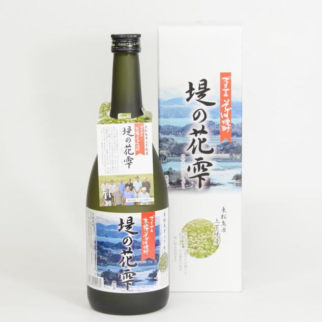 そば焼酎「堤の花雫」