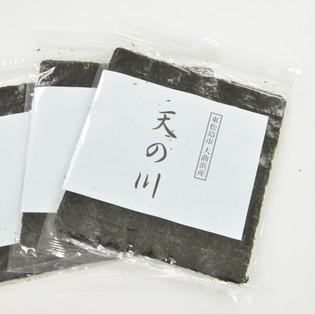 """Grilled seaweed """"Milky Way"""""""