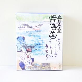 "Grilled seaweed ""Otakamori"" 10 bags"