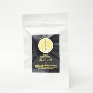 Salted seaweed black pepper