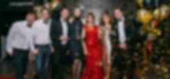 Тамада на свадьбу Сочи