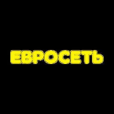 евросеть.png