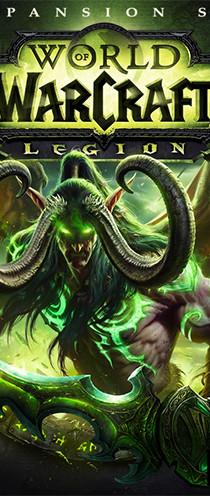WoW Legion.jpg