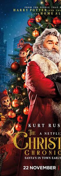 Christmas Chronicles.jpg