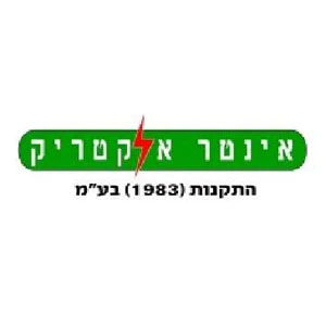 inter logo.webp