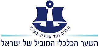 ashdod logo.jpg