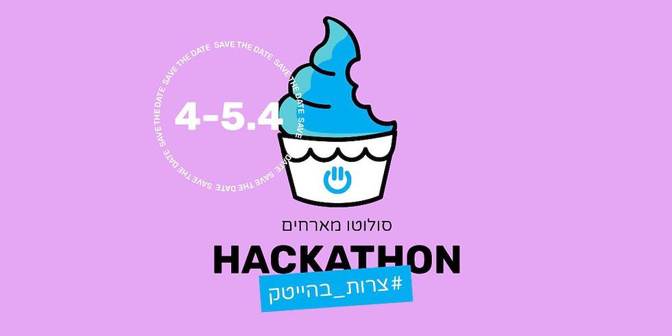 Hackathon - Problems in Tech!