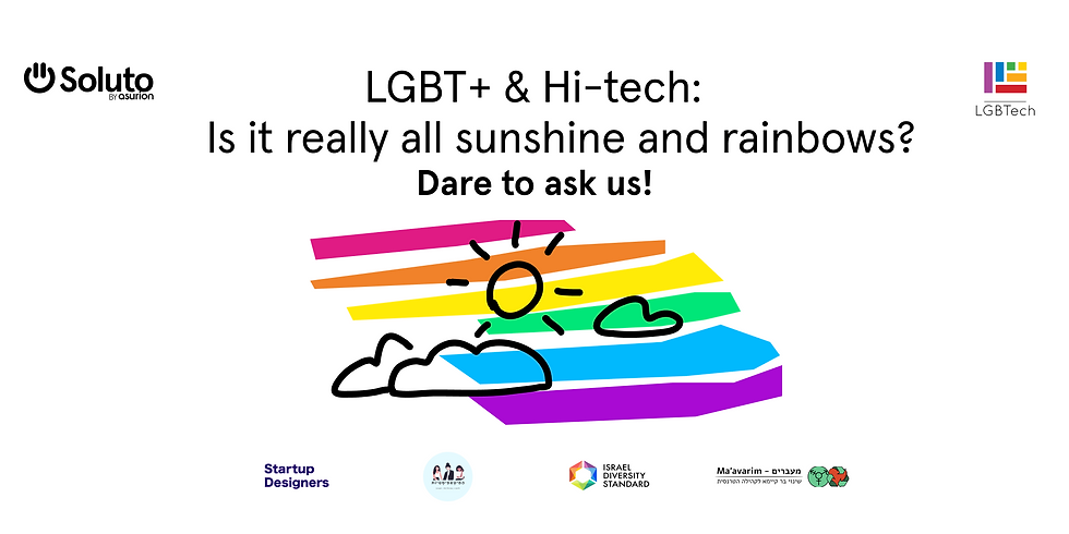 LGBT+ & Hi-tech: Is it really all sunshine and rainbows?