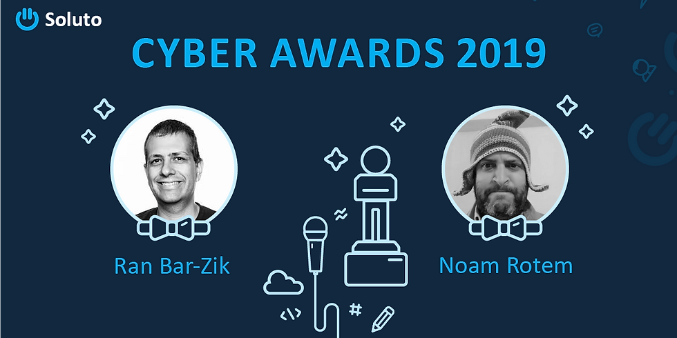 2019 Cyber Awards