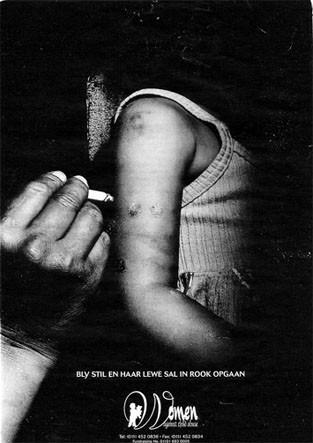 Anti- abuse campaign